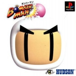 Bomberman ps1