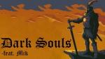 Dark Souls 2017