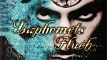 Baphomets Fluch (Original)
